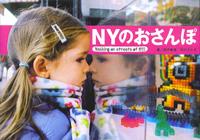 Cover Photo of Chigusa Suzuki's Published Book